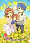 1boy 2girls blue_eyes blue_hair brown_eyes brown_hair child clannad family flower furukawa_nagisa hand_in_pocket highres kou_(ahondnara) multiple_girls okazaki_tomoya okazaki_ushio sailor_dress school_uniform short_hair