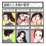 cai cosplay forehead hairband kyonko long_hair ponytail short_hair suzumiya_haruhi_no_yuuutsu twintails waitress
