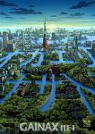 cityscape flood gainax gunbuster no_humans original overgrown scenery sky tokyo_tower tokyogenso top_wo_nerae! tower translated tree water
