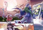 hashiyamoto hat mima showdown touhou touhou_(pc-98) wizard_hat