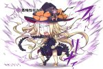 1girl abigail_williams_(fate/grand_order) aura bare_arms bare_shoulders barefoot black_bow black_dress black_hat blonde_hair bow clenched_hands commentary_request constricted_pupils dress fate/grand_order fate_(series) glowing hat hat_bow highres long_hair neon-tetora open_mouth orange_bow polka_dot polka_dot_bow sleeveless sleeveless_dress solo squatting translation_request very_long_hair violet_eyes witch_hat