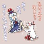 feet foot_tickling fujiwara_no_mokou kamishirasawa_keine rokunen soles tickling touhou translated
