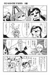 2girls 3boys 4koma bkub blush comic eiffel_tower fang greyscale hat headphones light_bulb long_hair monochrome multiple_boys multiple_girls one_side_up original short_hair sword translation_request weapon