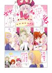 0_0 1boy 3girls blonde_hair blush braid cake chains cheek_kiss closed_eyes comic commentary_request covering_mouth fate/grand_order fate_(series) food fujimaru_ritsuka_(female) hand_over_own_mouth headpiece jeanne_d'arc_(fate) jeanne_d'arc_(fate)_(all) kiss marie_antoinette_(fate/grand_order) multiple_girls orange_eyes orange_hair pony_r single_braid thought_bubble translation_request wolfgang_amadeus_mozart_(fate/grand_order) yuri