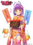 1girl :> ahoge bangs blunt_bangs blush closed_mouth copyright_name dot_nose eyebrows_visible_through_hair food fruit glasses japanese_clothes kimono logo long_sleeves looking_at_viewer mandarin_orange mochi obentou obi official_art orange_kimono pop_kyun purple_hair sash simple_background smile solo standing uchi_no_hime-sama_ga_ichiban_kawaii wagashi watermark white_background wide_sleeves yellow_eyes