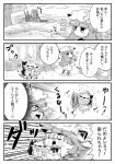 >:3 /\/\/\ 4koma :3 ? bat_wings bee boots bow breasts brooch bush carrying carrying_under_arm cleavage clouds comic commentary crescent crescent_moon_pin detached_wings fleeing flying_sweatdrops forest grave hair_ribbon hat hat_bow highres jewelry long_hair mob_cap monochrome motion_lines nature noai_nioshi open_mouth outdoors patch patchouli_knowledge remilia_scarlet ribbon shocked_eyes short_hair speech_bubble stitches swatting sweat sweatdrop sweating_profusely text thought_bubble tombstone tongs touhou translated tree tress_ribbon very_long_hair wings |_|