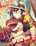 character_name closed_eyes dinosaur glasses idolmaster idolmaster_side-m iseya_shiki purple_hair shirt short_hair smile