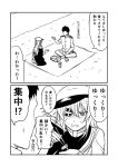 1boy 1girl 2koma admiral_(kantai_collection) black_hair blush cape chopsticks comic commentary eyepatch gloves greyscale ha_akabouzu hair_between_eyes hat highres kantai_collection kiso_(kantai_collection) long_hair messy_hair military military_uniform monochrome naval_uniform neckerchief obentou omelet picnic scar school_uniform serafuku sidelocks spiky_hair sweatdrop tamagoyaki uniform