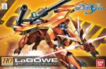 bandai box_art cannons energy_cannon gundam gundam_seed lagowe machinery morishita_naochika no_humans weapon