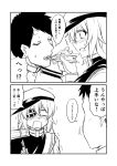1boy 1girl 2koma :o admiral_(kantai_collection) black_hair blush cape chopsticks comic commentary eyepatch gloves greyscale ha_akabouzu hair_between_eyes hat highres kantai_collection kiso_(kantai_collection) long_hair messy_hair military military_uniform monochrome naval_uniform neckerchief obentou omelet picnic scar school_uniform serafuku sweatdrop tamagoyaki translated uniform