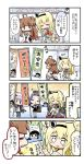 4koma 5girls ahoge blonde_hair brown_hair closed_eyes comic commentary_request crossed_legs crown hat herada_mitsuru highres japanese_clothes kantai_collection kitakami_(kantai_collection) kongou_(kantai_collection) long_hair mechanical_halo mini_crown multiple_girls nontraditional_miko open_mouth smile sparkling_eyes speech_bubble sweatdrop symbol-shaped_pupils tatsuta_(kantai_collection) thigh-highs translation_request uniform warspite_(kantai_collection) wavy_mouth