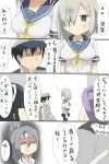 1boy 4girls 4koma admiral_(kantai_collection) black_hair blue_eyes blush closed_eyes comic commentary_request crossed_legs gloves grey_hair hair_ornament hair_over_one_eye hair_ribbon hairband hairclip hamakaze_(kantai_collection) hand_on_own_chin hat highres japanese_clothes jun'you_(kantai_collection) kanata_(01230622) kantai_collection long_sleeves military military_hat military_uniform multiple_girls neckerchief purple_hair ribbon school_uniform serafuku short_hair shouhou_(kantai_collection) sitting smile sweatdrop translation_request uniform white_gloves white_hair zuihou_(kantai_collection)