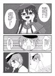 1boy 1girl akatsuki_(kantai_collection) ameisu anchor blush capsule comic greyscale kantai_collection little_boy_admiral_(kantai_collection) monochrome page_number translation_request yandere