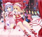 2girls ascot bed_sheet blonde_hair bow colored_eyelashes commentary_request curtains fang flandre_scarlet flower hat haya_taro_pochi highres lavender_hair looking_at_viewer mob_cap multiple_girls picture_frame pink_skirt red_eyes red_shoes red_skirt remilia_scarlet ribbon shoes short_sleeves skirt skirt_set slit_pupils touhou wings wrist_cuffs