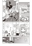 2girls bag car cash_register clouds cloudy_sky comic convenience_store eyepatch gloves greyscale ground_vehicle hat highres jin_(mugenjin) monochrome motor_vehicle multiple_girls original page_number peaked_cap plastic_bag shop sky spiky_hair translated trench_coat