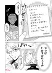 3boys anger_vein comic dvd_case glasses greyscale letter monochrome monocle multiple_boys necktie original parari_(parari000) television translated