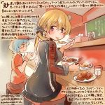 2girls anchor_hair_ornament blonde_hair blue_eyes blue_hair bowl character_request counter eating food from_behind glass gloves hair_ornament hat iron_cross kantai_collection kirisawa_juuzou low_twintails meatballs microskirt military military_hat military_uniform multiple_girls noodles peaked_cap prinz_eugen_(kantai_collection) ramen short_hair skirt stool translation_request twintails uniform white_gloves