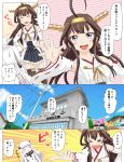 >_< 2girls :d =_= ^_^ ahoge backpack bag blue_sky blush brown_hair building closed_eyes clouds cloudy_sky comic commentary_request convenience_store detached_sleeves double_bun dress hairband highres horns house kantai_collection kongou_(kantai_collection) long_hair mittens multiple_girls non_non_biyori nontraditional_miko northern_ocean_hime open_mouth parody pleated_skirt pointing shinkaisei-kan shop skirt sky smile sweat telephone_pole thigh-highs translation_request triangle_mouth tsukemon violet_eyes white_dress white_hair white_skin xd zettai_ryouiki