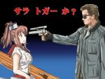 1boy 1girl breasts brown_hair dress fingerless_gloves flight_deck gloves green_eyes gun jacket kantai_collection large_breasts leather leather_jacket red_neckerchief saratoga_(kantai_collection) sunglasses t-800 tatsumi_rei terminator translated twitter_username weapon white_dress