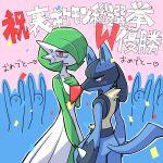 absurdres anger_vein blue_hair gardevoir green_hair highres lucario pokemon red_eyes sazzae sweatdrop translation_request