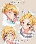 1girl :p alternate_hairstyle blonde_hair blown_kiss earrings glasses green_eyes hair_ornament hairclip highres idolmaster idolmaster_cinderella_girls jewelry looking_at_viewer messy_hair miyamoto_frederica one_eye_closed ponytail ryuu. short_hair short_twintails smile solo tongue tongue_out translation_request twintails