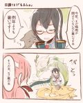 2girls akashi_(kantai_collection) animal_ears animalization black_hair closed_eyes collared_shirt dog dog_ears dragon glasses hairband headband iowa_(kantai_collection) itomugi-kun kantai_collection long_hair multiple_girls necktie nose_bubble ooyodo_(kantai_collection) pola_(kantai_collection) semi-rimless_glasses shirt sleeping sweatdrop translation_request unryuu_(kantai_collection) zzz