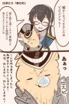 1girl animal_ears animalization bismarck_(kantai_collection) black_hair closed_eyes collared_shirt dog dog_ears glasses hairband hat itomugi-kun kantai_collection necktie nose_bubble ooyodo_(kantai_collection) semi-rimless_glasses shirt sleeping smile