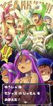 alena bikini blush brey brown_hair circlet clift dark_skin dragon_quest dragon_quest_iv everyone hat hero_(dq4) highres manya minea neko_(hansinn) purple_eyes purple_hair red_eyes ryan_(dq4) sweatdrop swimsuit tears torneko translated violet_eyes