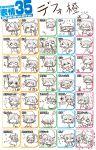\m/ cat_ears cat_tail chen chibi earrings expressions fuugetsu_oreha_ikiru hat highres jewelry monochrome multiple_tails seikan_hikou tail touhou translation_request yakumo_ran
