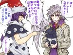 2girls alternate_headwear anger_vein baku_(creature) doremy_sweet jewelry kishin_sagume multiple_girls pendant pointing pom_pom_(clothes) purple_hair ryuuichi_(f_dragon) silver_hair single_wing tail touhou translation_request violet_eyes white_wings wings
