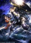 1girl 2boys armor armored_boots arrow blonde_hair boots brown_hair child company_name fire_emblem fire_emblem_cipher fire_emblem_if gloves grass ignis_(fire_emblem_if) jewelry kyouka_hatori leaf long_hair low_twintails multiple_boys necklace official_art polearm shield sky solo spear teeth tree twintails violet_eyes weapon