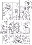 artist_request backwards_hat blazer braid crying curry curry_rice food food_on_face formal hat highres idolmaster idolmaster_cinderella_girls jacket kyoushirou_2030 matoba_risa necktie parody plate pot producer_(idolmaster_cinderella_girls_anime) rice rice_on_face senkawa_chihiro smile spoon suit surprised sweat tachibana_arisu translated yuuki_haru
