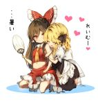 2girls ^_^ arm_hug ascot bare_arms bare_shoulders black_bow black_skirt black_vest blonde_hair blouse blush bow braid brooch brown_eyes brown_hair closed_eyes commentary_request eyebrows_visible_through_hair fan frilled_bow frills groin hair_between_eyes hair_bow hakurei_reimu heart holding holding_fan jewelry kirisame_marisa long_hair looking_at_another midriff multiple_girls navel no_hat no_headwear open_mouth paper_fan petticoat piyokichi puffy_short_sleeves puffy_sleeves red_bow red_skirt seiza short_sleeves simple_background single_braid sitting skirt stomach touhou translated uchiwa vest wavy_hair white_background white_blouse white_bow wing_collar yellow_neckwear yuri