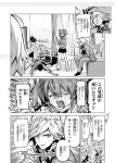 archer_(fate/prototype_fragments) arjuna_(fate/grand_order) azoth_knife blood cigarette comic crying curtains edmond_dantes_(fate/grand_order) fate/apocrypha fate/grand_order fate/prototype fate/prototype:_fragments_of_blue_and_silver fate_(series) female_protagonist_(fate/grand_order) glasses highres jeanne_alter loose_socks patterned_clothing picture_frame radio routo ruler_(fate/apocrypha) school_uniform sitting skirt smoking snot socks table television translated wavy_hair