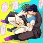 2boys black_hair green_hair higashikata_jousuke hug hug_from_behind jojo_no_kimyou_na_bouken kishibe_rohan multiple_boys pompadour reading senbiki_(nonono69) sketchbook translation_request