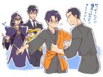 1girl 3boys adjusting_clothes black_clothes black_eyes black_hair black_suit blue_eyes blue_hair buddhism caster closed_eyes cropped_legs dress empty_eyes fate/stay_night fate_(series) fitting formal glasses hidden_eyes highres holding hood kesa kuzuki_souichirou long_hair monk multiple_boys orange_clothes purple_dress robe ryuudou_issei ryuudou_reikan shaved_head shimo_(s_kaminaka) simple_background suit sweatdrop translation_request white_background