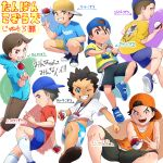 6+boys backwards_hat bandaid bandaid_on_nose baseball_cap black_hair blue_eyes brown_eyes brown_hair hat holding holding_poke_ball janemoro looking_at_viewer male_focus multiple_boys poke_ball pokemon pokemon_(game) pokemon_bw pokemon_dppt pokemon_gsc pokemon_rgby pokemon_rse pokemon_sm pokemon_xy shirt shoes shorts smile sneakers socks spiky_hair spinning squatting t-shirt white_legwear yellow_eyes youngster_(pokemon)