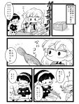 2girls :3 bowl box comic doremy_sweet food furukawa_(yomawari) greyscale hat highres holding kishin_sagume monochrome multiple_girls nightcap no_mouth no_nose noodles open_mouth pom_pom_(clothes) single_wing stirring sweat touhou translation_request wings x_x