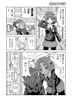 >_< +_+ 3girls akiyama_yukari all_fours amasawa_natsuhisa bangs blush braid closed_eyes comic commentary_request darjeeling french_braid girls_und_panzer greyscale hallway heavy_breathing highres messy_hair monochrome multiple_girls necktie on_floor open_mouth orange_pekoe pantyhose parted_bangs pleated_skirt school_uniform shirt short_hair skirt standing surprised sweat sweatdrop sweater tackle translation_request yuri
