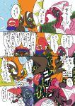 comic hat japanese_text keito_(kandnext) pokemon pokemon_(game) pokemon_sm tapu_bulu tapu_fini tapu_koko tapu_lele translation_request
