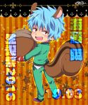 1boy acorn animal_ears bandaged_hands blue_hair brown_eyes from_behind full_body highres holding kaidou_shun kameron looking_back male_focus open_mouth oversized_object saiki_kusuo_no_psi_nan signature smile solo squirrel_ears squirrel_tail star starry_background striped striped_background tail translation_request