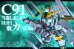 beam_rifle char's_counterattack character_name chibi energy_gun fin_funnels funnels gundam light_particles mecha no_humans nu_gundam sd_gundam shield susagane weapon