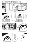 4koma backpack bag bkub bus calimero_(bkub) chakapi comic greyscale ground_vehicle hair_ornament hair_scrunchie monochrome motor_vehicle original scrunchie simple_background topknot translated tread_marks two-tone_background umbrella