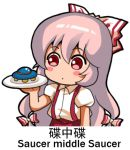 1girl blush_stickers chinese flying_saucer fujiwara_no_mokou holding holding_plate long_hair lowres multi-tied_hair plate red_eyes shangguan_feiying solo space_craft suspenders touhou white_hair