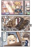 3koma 4girls abukuma_(kantai_collection) aqua_hair arms_at_sides bike_shorts black_eyes black_hair blonde_hair blue_eyes blue_hair brown_eyes brown_hair caterpillar_tracks clenched_hands comic commentary convenience_store crown double_bun employee_uniform flying_sweatdrops green_eyes ground_vehicle hairband hibiki_(kantai_collection) highres holding ido_(teketeke) kaga_(kantai_collection) kantai_collection koureisha_mark lawson long_hair magazine magazine_rack mark_i_tank military military_vehicle mini_crown motor_vehicle multiple_girls peeking_out pleated_skirt reading remodel_(kantai_collection) revision school_uniform serafuku shaded_face shirt shop shorts_under_skirt side_ponytail skirt striped striped_shirt tank through_wall translated turret twintails uniform verniy_(kantai_collection) vertical_stripes warspite_(kantai_collection) wind