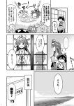 >_< 0_0 2girls :d ahoge asphyxiation bare_shoulders batsubyou beach cannon cat chair choking closed_eyes comic cup eating failure_penguin greyscale hair_ribbon headgear japanese_clothes kaga_(kantai_collection) kantai_collection kongou_(kantai_collection) long_hair miss_cloud monochrome multiple_girls muneate nontraditional_miko ocean open_mouth page_number rabbit remodel_(kantai_collection) rensouhou-chan ribbon sad shinkaisei-kan short_sidetail sitting smile sweatdrop table tamago_(yotsumi_works) teacup tearing_up tears tissue translation_request window |_|