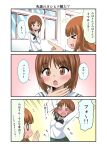 >_< ... 2girls @_@ arms_up bangs blank_eyes blunt_bangs bow breasts brown_eyes brown_hair closed_eyes collar comic commentary_request girls_und_panzer hand_on_own_chest hand_up highres long_hair medium_breasts multiple_girls nishizumi_miho open_mouth orange_hair pleated_skirt pointing school_uniform serafuku skirt smile spoken_ellipsis takebe_saori translation_request window yamato_nadeshiko yuusha_yoshihiko_to_maou_no_shiro