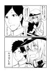 1boy 1girl 2koma :d :o admiral_(kantai_collection) black_hair blush cape comic commentary dating eyepatch gloves greyscale ha_akabouzu hair_between_eyes hat highres kantai_collection kiso_(kantai_collection) long_hair messy_hair military military_uniform monochrome naval_uniform neckerchief open_mouth scar school_uniform serafuku smile spiky_hair sweatdrop tearing_up translated uniform