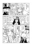 3girls akaboshi_koume amasawa_natsuhisa anger_vein bandaged_arm bandaged_head bandages bandaid bandaid_on_face blush boko_(girls_und_panzer) boko_(girls_und_panzer)_(cosplay) comic girls_und_panzer greyscale halloween halloween_costume hand_on_own_chin hands_up hat hidden_eyes highres itsumi_erika jack-o'-lantern monochrome multiple_girls nishizumi_miho nun pumpkin school_uniform serafuku stuffed_animal stuffed_toy teddy_bear translation_request witch_hat