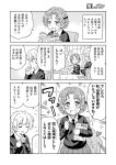 +_+ amasawa_natsuhisa anger_vein bangs blush braid clenched_hand closed_eyes comic commentary commentary_request cup curtains darjeeling french_braid girls_und_panzer greyscale hair_ornament hairclip hand_on_own_chin heart highres holding holding_cup magazine monochrome necktie open_mouth orange_pekoe parted_bangs pleated_skirt school_uniform shirt sitting skirt sparkle standing surprised sweater teacup translated